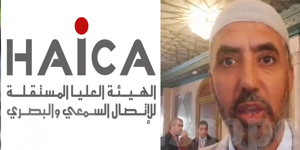 La HAICA adresse une mise en garde à la chaîne de télévision privée M Tunisia