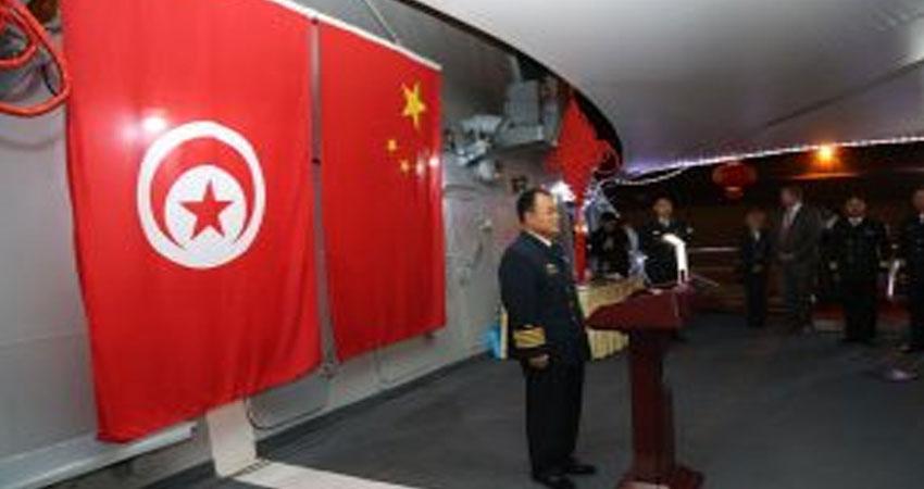 أسطول حراسة تابع للبحرية الصينية يؤدى زيارة ودية إلى تونس