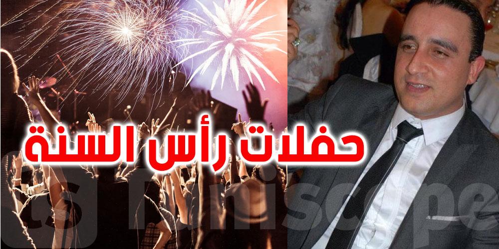 هيثم الهاني ''عطاونا حلمة وصبرونا'' وقت قالوا إلى يوم 30 ديسمبر''..لكن..
