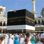 Omra et Hajj : Halte à l'arnaque et aux ventes illégales des agences de voyages