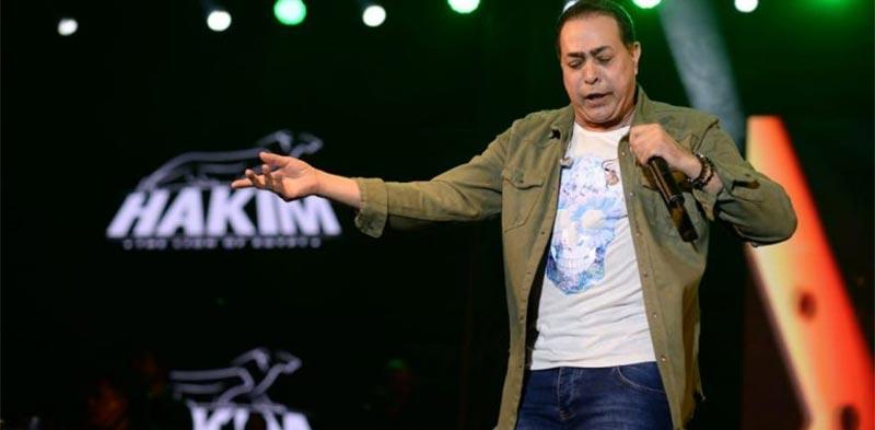 حكيم يعتذر للمغرب عن ''خطأ'' في أغنية افتتاح كأس أفريقيا