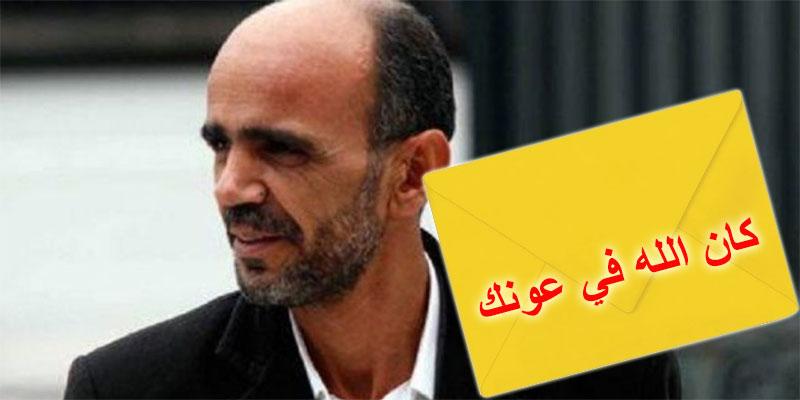 نشرها رفاقه، شهادة للتاريخ في حق وزير التربية المقبل ''محمد الحامدي ''