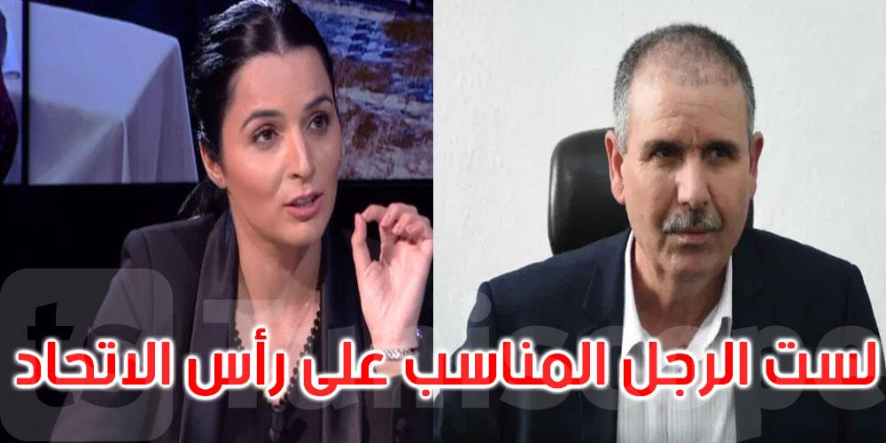 ألفة الحامدي تهاجم الطبوبي: أنت لست الرجل المناسب للأمانة العام لاتحاد الشغل