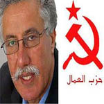 اللجنة المركزية لحزب العمّال تطالب بتمديد آجال التسجيل في الانتخابات وتدعو التونسيين لنصرة الفلسطينيين