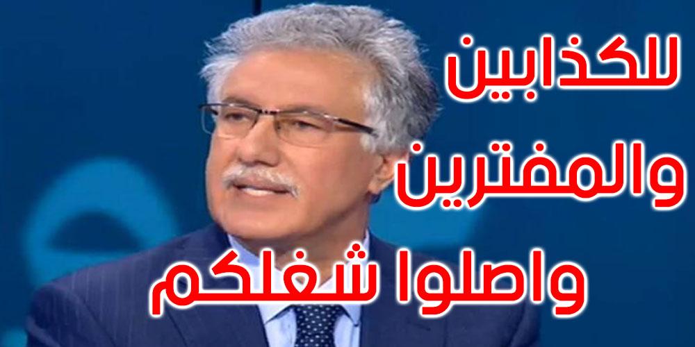 حمة الهمامي: أنصار الحزب لم يشاركوا في الاحتجاج مع النهضة
