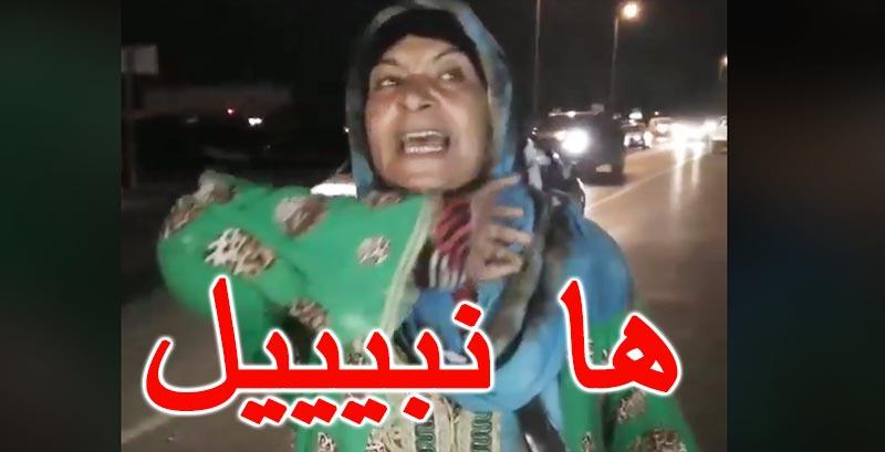 بالفيديو: قائلة ''هانبييل'' تخرج عن صمتها ''والله ما نعرفو نبيل''