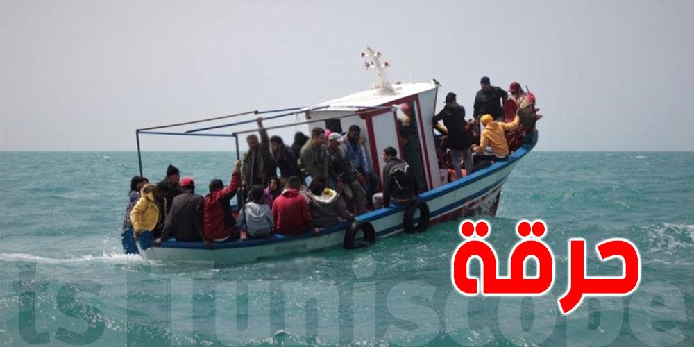 صفاقس:احباط عملية هجرة غير نظامية لاكثر من 100 شخص