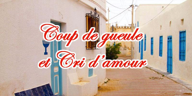 Une Tunisienne lance un Coup de gueule et Cri d'amour pour racisme a son égard