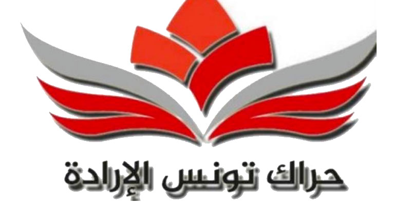 Al-Irada dénonce les arrestations ciblant activistes et bloggeurs lors des protestations pacifiques