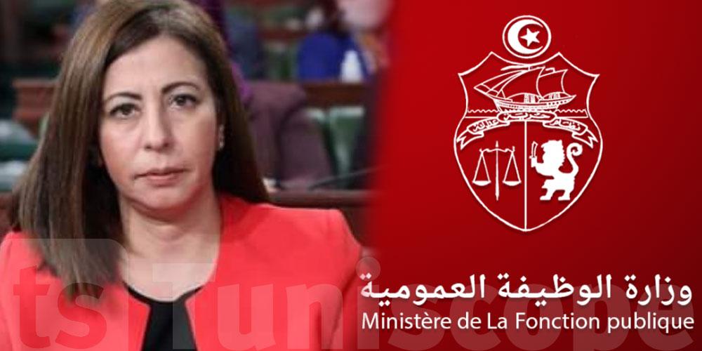 حسناء بن سليمان ''وزارة الوظيفة العمومية موش مهمتها الإنتداب''