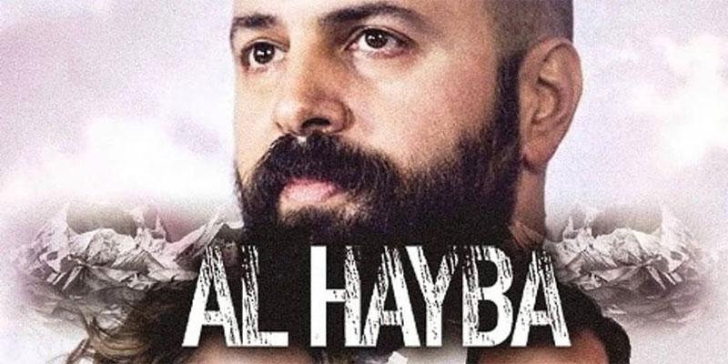 الجزء الرابع من مسلسل الهيبة لن يعرض خلال شهر رمضان