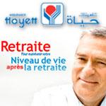 Assurances Hayett Lance «Sanad», le complément indispensable pour la Retraite