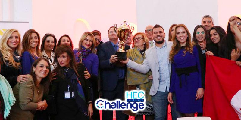 En vidéo : Finale de la 15ème édition du HEC Challenge