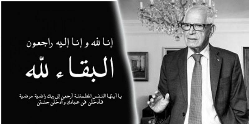 L'ancien ministre Hédi Baccouche n'est plus