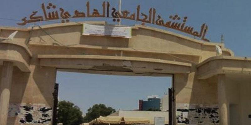 Coronavirus : Un cas suspect admis à l'hôpital Hédi Chaker a Sfax