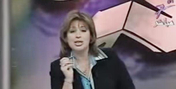 Hela Rokbi a l'intention de revenir à la télé ?