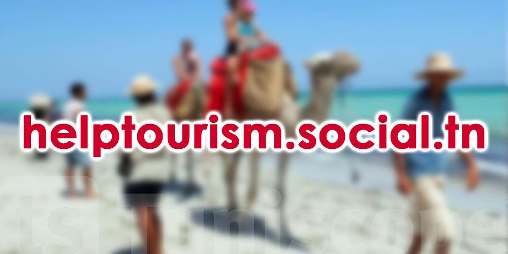 حول المنح الاستثنائية والظرفية لفائدة أجراء المؤسسات السياحية
