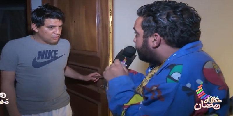بالفيديو: بالضرب والشتم استقبل زياد الجزيري مقدم فقرة هل تعلم