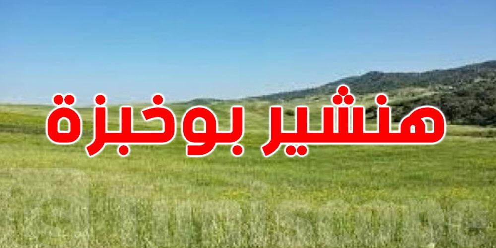 صفاقس: استرجاع هنشير بوخبزة