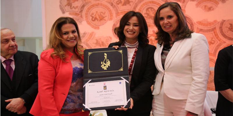 Remise du Prix Fatima Fihria ,Hommage posthume au leader Bourguiba et Hend Sabri  parmi les lauréats