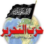 Trois procès en justice contre Hizb-Ut-Tahrir, dont un appelant à sa dissolution