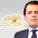 شركة تونس القابضة تصدر بيان حول تصريح السيد وزير الفلاحة