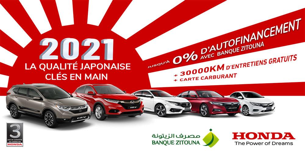 0% d'autofinancement pour acheter votre Honda avec Banque Zitouna