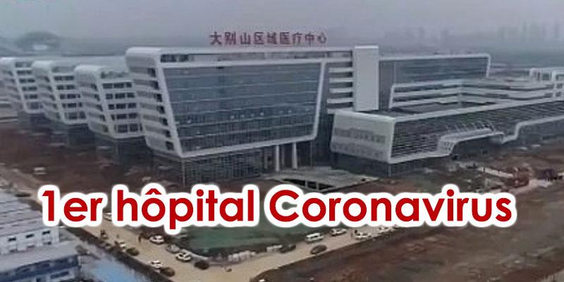 Le premier hôpital dédié au Coronavirus ouvre