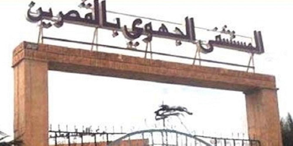 القصرين: فتح تحقيق في اختفاء جثة متوف بالفيروس من المستشفى الجهوي