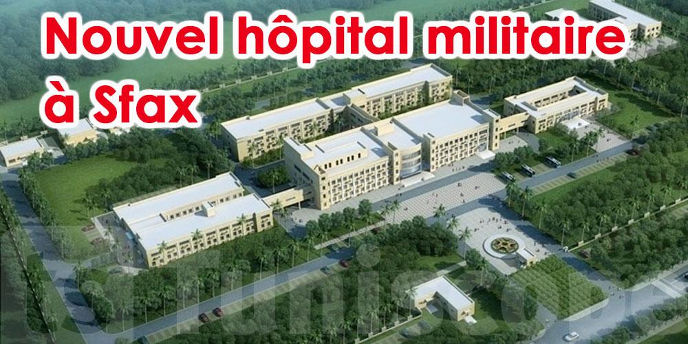 Le nouvel hôpital militaire de Sfax dédié aux patients Covid