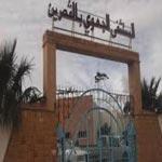 حادثة وفاة الرضيعين: مدير المستشفى الجهوي بالقصرين يوضح