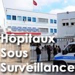 Ministère de la Santé : Renforcement de la sécurité dans les hôpitaux