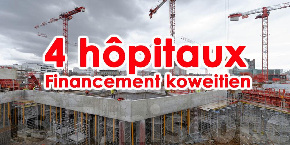 Pas avant 2022, la construction de 4 hôpitaux financés par le Koweït