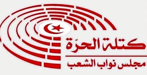 Troudi: Le vote du groupe Al-Horra pour le projet de loi sur le CSM n'engage que Machrou Tounes