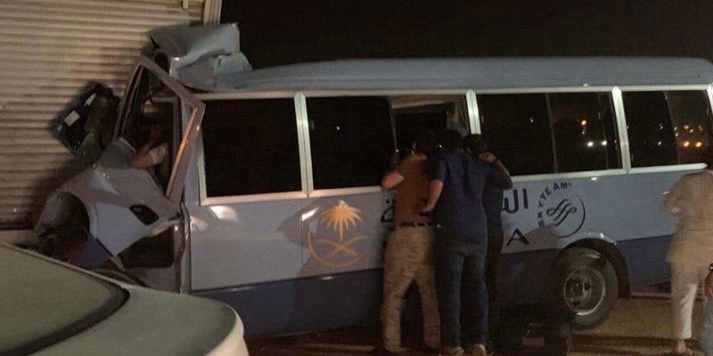 وفاة مضيفة طيران في الخطوط السعودية تونسية الجنسية