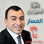 Mehdi Houas : je suis très proche d'Al Joumhoury, Nidaa Touness et El Massar
