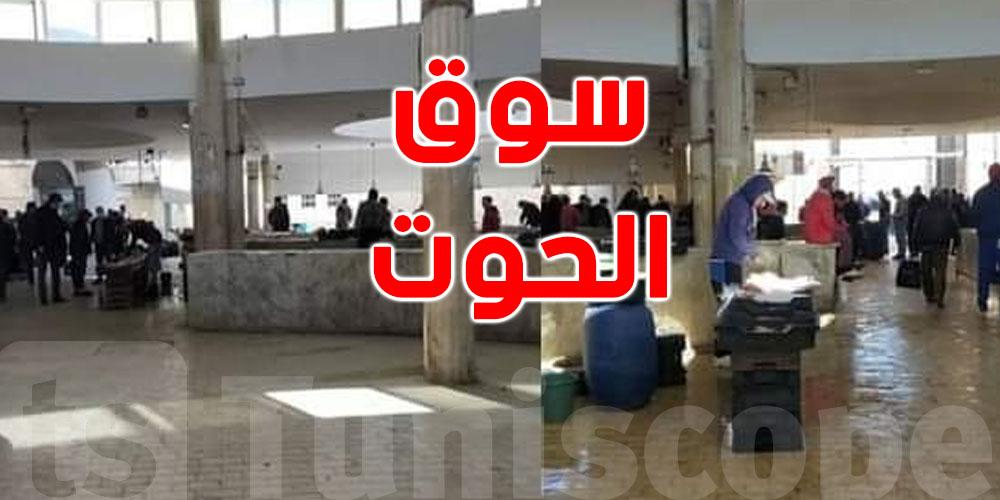 صفاقس: التجّار يخلعون أبواب ''سوق الحوت'' لاستئناف نشاطهم