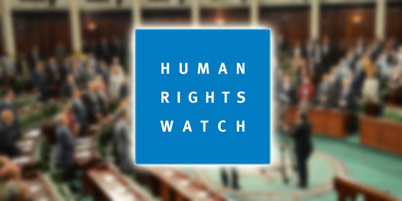 Les priorités du nouveau parlement en matière de droits humains selon HRW
