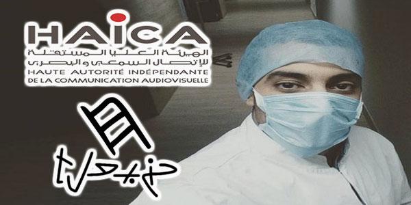 À cause de la Clinique, Hannibal TV rappelée à l'ordre par la Haica