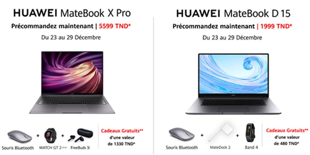 HUAWEI Domine le marché des ordinateurs avec sa nouvelle série : MateBook X Pro et HUAWEI MateBook D15