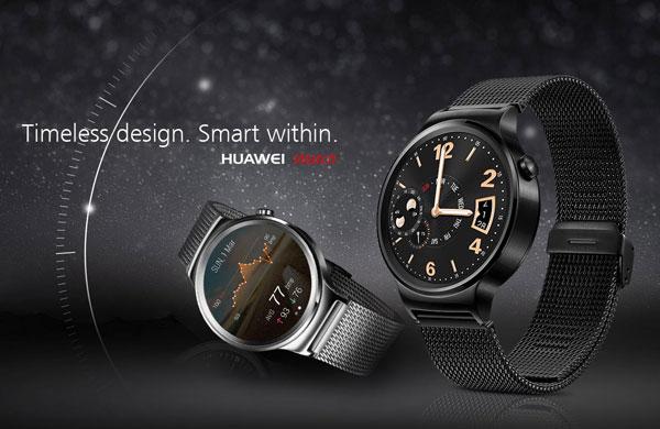 Huawei lance sa montre connectée