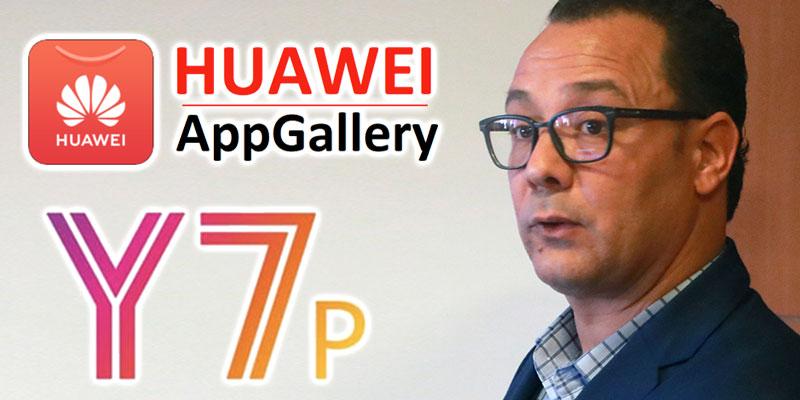 En vidéo : Huawei présente son AppGallery et annonce le lancement du Y7p