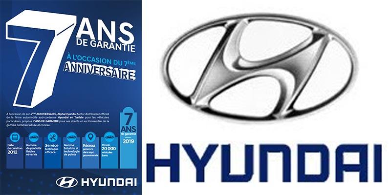 Une première en Tunisie : une garantie de 7 ans offerte par Hyundai