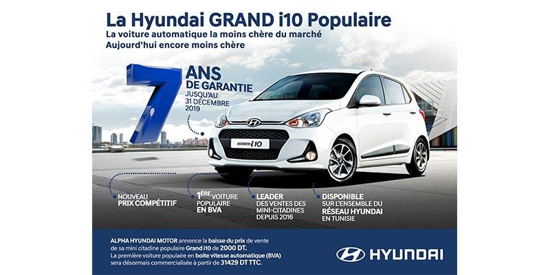 La Hyundai Grand i10 : la voiture automatique la moins chère du marché, aujourd'hui encore moins chère