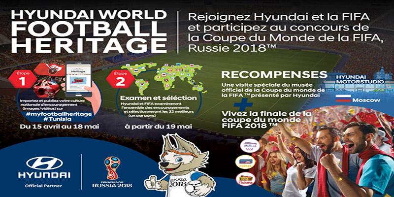 Hyundai World Football Heritage, des moments historiques pour assister à la finale de la Coupe du Monde