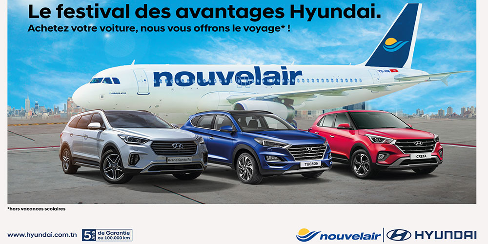 Les festival by Hyundai !  Alpha Hyundai Motor s'associe à sept grandes entreprises pour la plus grande campagne promotionnelle de l'année