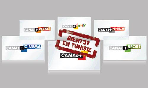 Canal+ dans nos télés ! Yes We Can !
