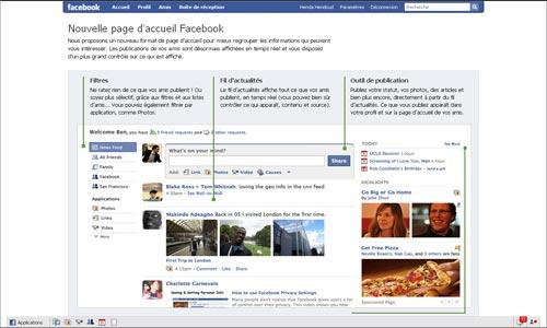 Facebook se rafraîchit