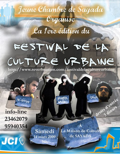 Festival de la Culture Urbaine