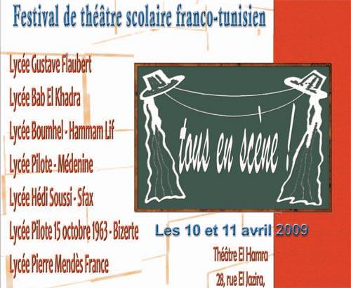 Le Festival de Théâtre Franco-Tunisien